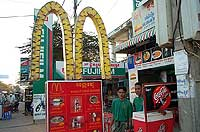 Siem Reap-A fake McDonald